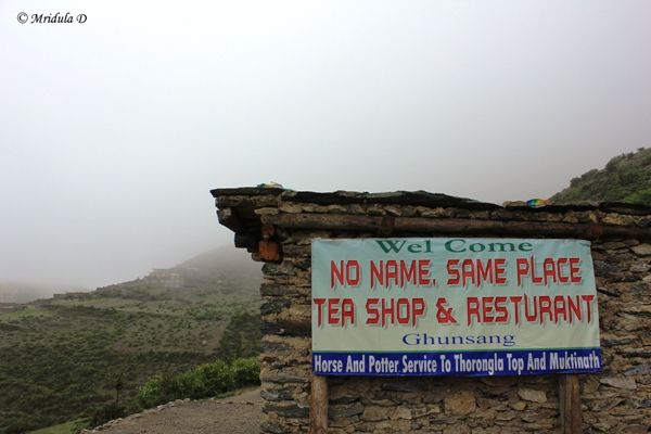 No Name, Same Place Tea Shop, Ghunsang, Nepal