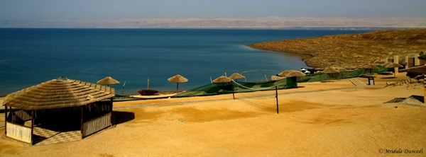 The Holiday Inn Beach, Dead Sea, Jordan