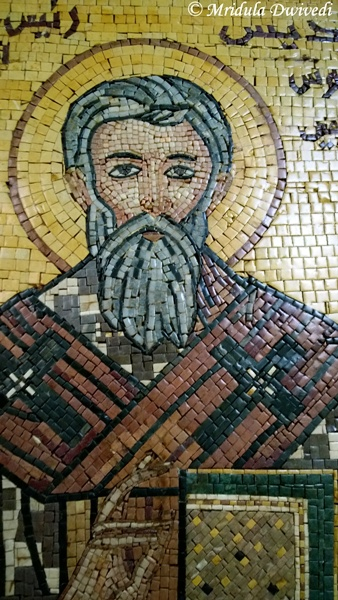 A Mosaic at the Greek Orthodox Church of St. George, Madaba, Jordan