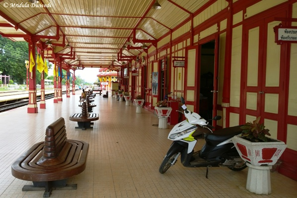 The Waiting Area, Hua Hin Railway Station