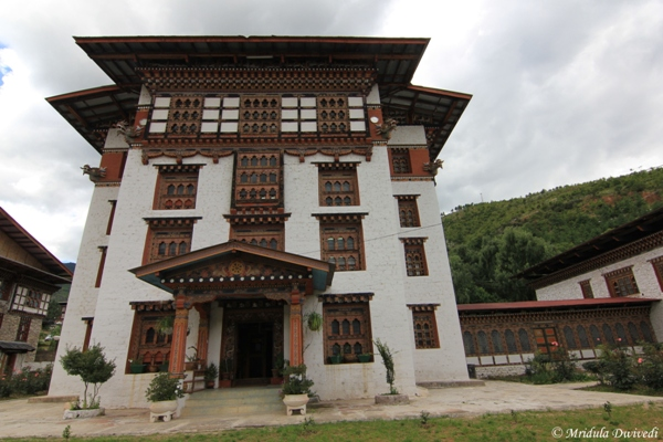 The National Library, Thimphu