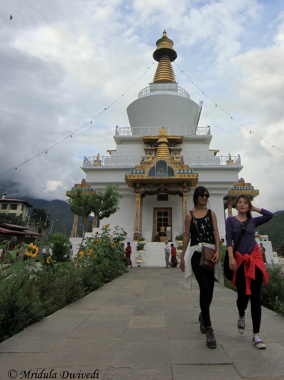 The National Memorial Chorten, Thimphu, Bhutan