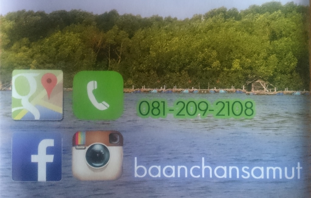 contact-baan-chansamut-homestay