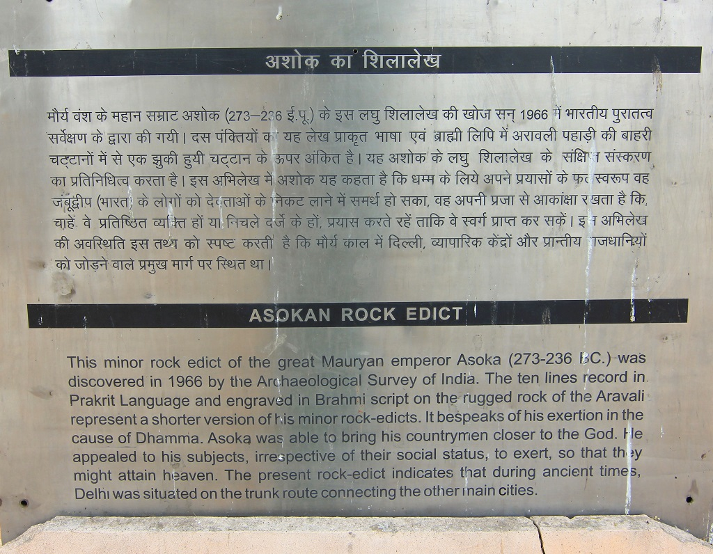 sign-board-rock-edict-ashoka