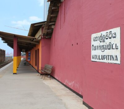 Kollupitiya Railway Station, Colombo, Sri Lanka
